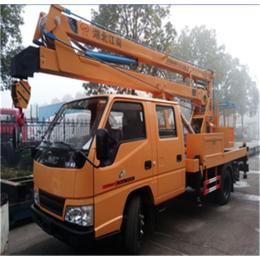 供应亚博国际版2020新款高空作业车16米折叠式高空作业车价格