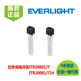 ITR20001-T亿光反射式光电传感器