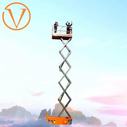 全自行走升降机 自行走升降平台 16米升高作业车制造