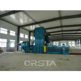 CRSTA柯达机械供应QZD150卧式全自动链条输送打包机