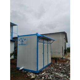 户外移动卫生间集装箱