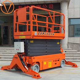 全自行走升降机 16米升降平台 自动升降车设计制造