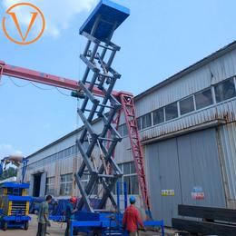 14米移动升降机 14米移动式升降平台 高空作业车销售