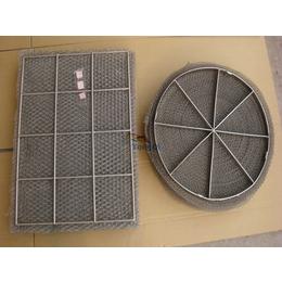 PVC丝网除沫器-丝网除雾器-丝网除沫器
