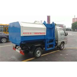 垃圾分类分为哪几类 5立方垃圾分类运输车 垃圾车