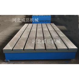铸铁焊接平台 良心制作 经久耐磨 质量有保障