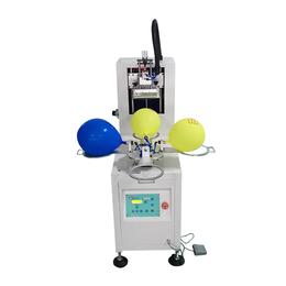 气球丝印机礼品气球印刷机铝膜气球丝网印刷机缩略图