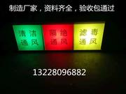 陕西西秦自控设备有限公司