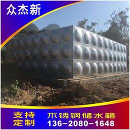 昆明不锈钢水箱厂家 焊接式双层保温水箱304组合方形消防水箱缩略图