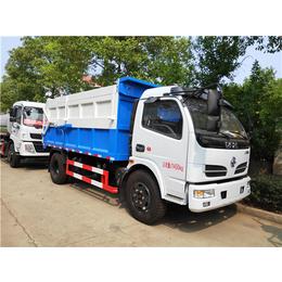 处理污水厂运输污泥专用车-厂家供应5吨8吨10吨污泥运输车型