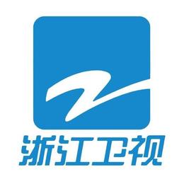 投浙江卫视广告2020年报价表-浙江电视台广告收费标准-价格