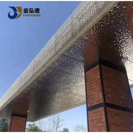 遵义不锈钢装饰板加工供应吊顶水波纹板加工