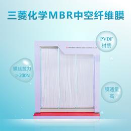 日本三菱化学MBR膜组件用于制药厂废水用可用3-5年