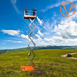 自行走升降机 16米升降车制造 液压升降平台报价