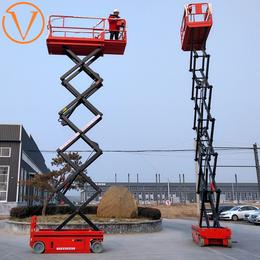 自行走升降机 16米升降平台 液压升降车 电动升降梯