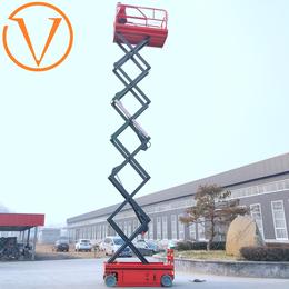 自行走升降机 星汉机械 18米升降平台 升高车 登高车