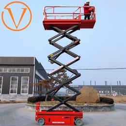 自行走升降机 电动升降平台 剪刀式升高车 星汉机械