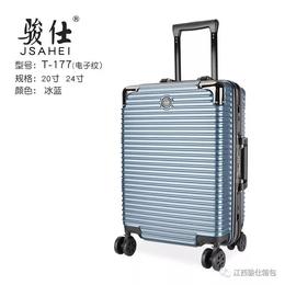 金属铝镁合金   旅行李箱