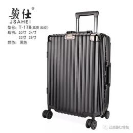 万向轮  商场同款行李箱
