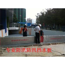 哪个厂家能定做特殊尺寸的铝合金挡水板-挡水门