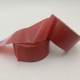 低价零售 德莎TESA4154 PVC遮蔽 红色遮蔽胶带