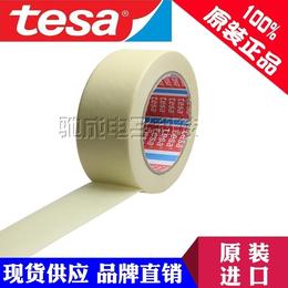 加工制作 德莎TESA4359 纸 密封修补胶带