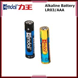 力王电池 kendal电池 7号AAA电池    一次性电池