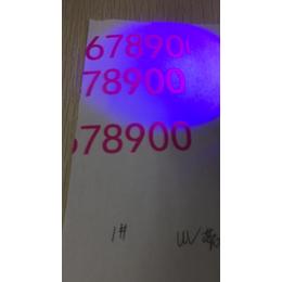 UV喷码红色荧光墨水纸张流水线印刷专用