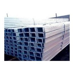 现货供应Q235B槽钢钢铁非标定制镀锌槽钢规格齐全现货
