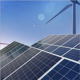 洁阳多晶200W太阳能电池组件 厂家定制批发