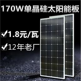 洁阳批发光伏发电板170w单晶光伏组件长期供应太阳能板