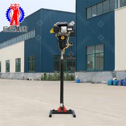 华夏巨匠供应BXZ-2L立式背包钻机轻便勘探钻机岩心取样钻机