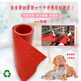 厂家现货直销猫笼狗笼宠物用防滑地垫美观易清洗防水防滑定制颜色