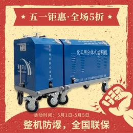 宇豪水刀 15KW 化工用水切割机 水切割机厂家 高压水刀