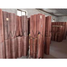 不锈钢滤网 席型斜织20  150-500  3500过滤网