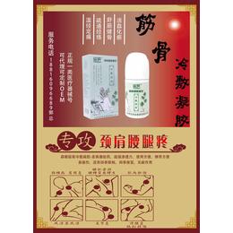 生产艾灸液厂家 艾灸液贴牌 艾灸液代加工 山东朱氏药业