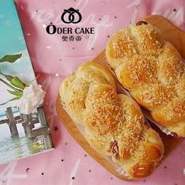 独特的烘焙手法    奥香帝面包  远近驰名的一个品牌缩略图