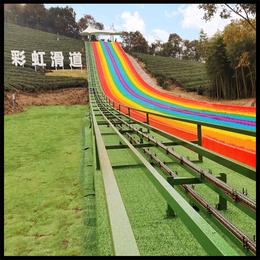 彩虹滑道场地设计生产七彩滑道 彩虹滑道价格