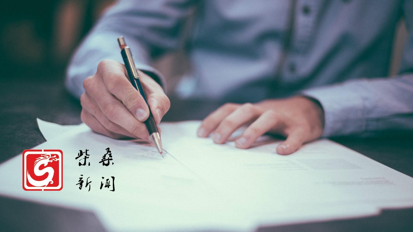 【柴桑新闻】我所李云云律师受邀为赣州银行作专题讲座