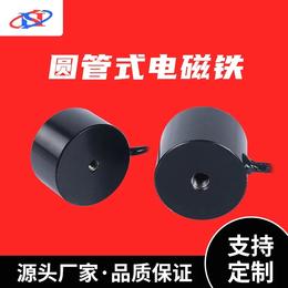 电磁铁吸盘 吸盘电磁铁 电磁铁厂家供应