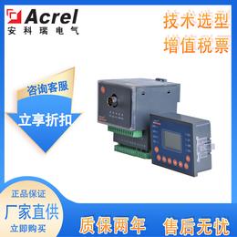 485通讯电动机保护器 电动机保护装置 多少钱