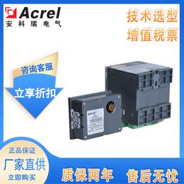 GGD柜用电动机保护器 低压马达保护器 合作厂家