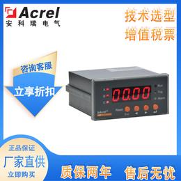 电动机智能保护器 电动机mcc控制中心 哪里买