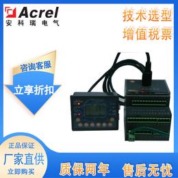 测温功能电动机保护器 电动机综合保护装置 怎么买