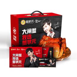 2020蟹状元阳澄湖大闸蟹礼盒888型预售蟹卡