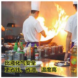 邵阳环保液体燃料饭店厨房高热值燃料上火快
