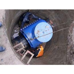 供水抢修-团信科技-巴马抢修