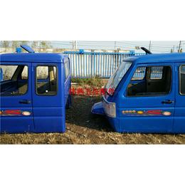 奥驰1800驾驶室图片-奥驰1800驾驶室-伟燕奥驰配件