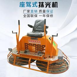 驾驶型抹光机-山东冠林机械-厂家*驾驶型抹光机