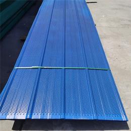 采購內蒙霍林河擋風防塵網新價格 安裝防塵網方案